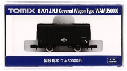 J.N.R. Covered Wagon Type Wamu50000