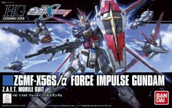 HGCE 198 FORCE IMPULSE GUNDAM