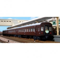 10-1422 Limited Express `Kamome` Middle Forma