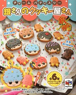 Charm Patisserie Gintama Gin-san`s Cookie Sho