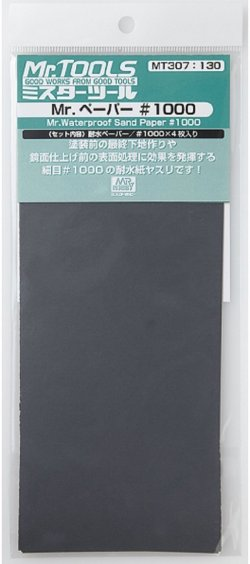 MT307 Mr.Waterproof Sand Paper (#1000)