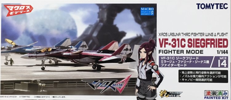 MCR14 1/144 VF-31C Fighter - Click Image to Close
