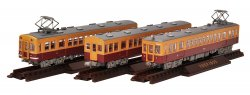 Train Series 1900 Limited Express (3-Car Set