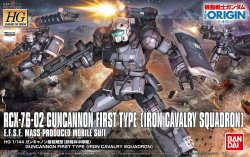 1/144 HG GUNCANNON EARLY TYPE (IRON CAVALRY SQUA