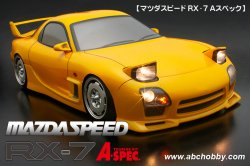 66172 Mazda Speed RX-7 A-SPEC Touring Kit