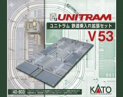 40-803 Unitram Railway Traffic Expansion Set