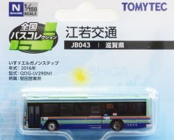 The All Japan Bus Collection [JB043] Kojak Bu