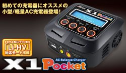 44241 AC Balance Charger X1 Pocket