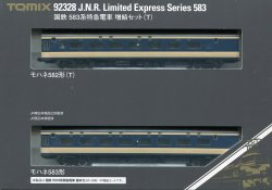 J.N.R. Limited Express Train Series 583 Add-O