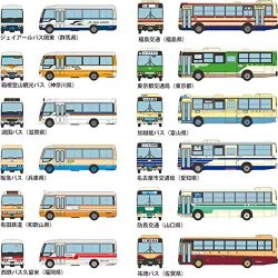 Bus Collection No.23 N-Scale 12pcs