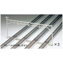 Overhead Wire Mast for 4 Tracks (Modern Type/