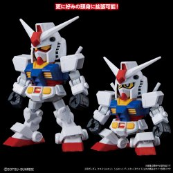 SD GUNDAM CROSS SILHOUETTE SILHOUETTE BOOSTER [WHITE