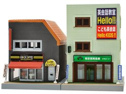 256236 The Building Collection 106-2 Store in