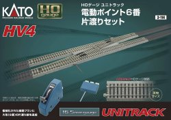 3-114 Unitrack HV4 Electric Points #6 Single
