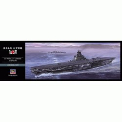 1/450 IJN Aircraft Carrier Shinano Z03