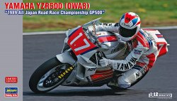 Yamaha YZR500 (0WA8) 1989 ALL Japan Road Race