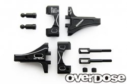 OD2426 Adjustable Front Suspension Arm Type-2