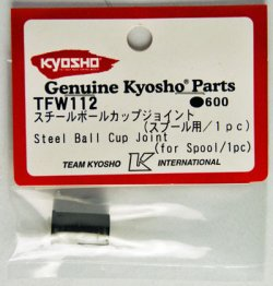 TFW112 Steel Ball Cup Joint (for Spool/1pc)