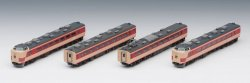 J.R. Series 183 Limited Express Boso Express,