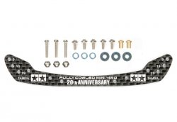 95253 HG Carbon Front Stay 1.5mm - For Fully Cowled Mini 4WD