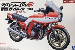 Honda CB750F BOL D`OR 2 Option Specification