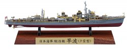 IJN Destroyer Hayanami (Yugumo Class) Full Hu