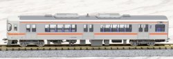 Series 313-5300 [Special Rapid Service] Addit