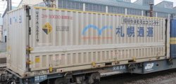 Private Ownership Type U47A-38000 Container 2