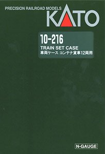 10-216 Train Set Case G (For Container Freight Car 12-Car)