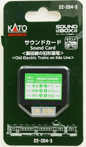 22-204-3 Sound Card Old Electric Trains on Ii