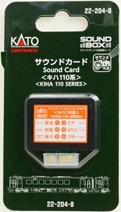22-204-8 Sound Card Series KIHA110 (Sound Box