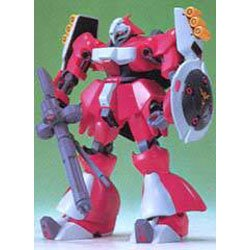 Mobile Suit MSN-03 JAGD Doga (Quess Ea Use)