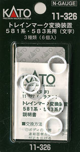11-326 kato Train Mark Changer for Series 581