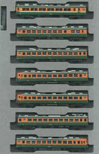 10-1489 Additonal cars for 165 Series Expres