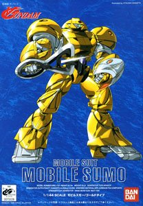 Mobile Sumo Gold Type 1/144