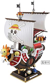 [21st JAN 2021] Thousand Sunny Land of Wano Ver.