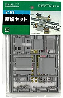2153 Rail Crossing Set (Unassembled Kit)