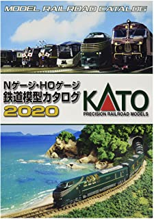 25-000 Kato N-Gauge HO-Gauge Railroad Model C