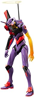 Purpose Humanoid Decisive Battle Weapon EVA U