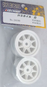 24190 HS Wheel Genetic Mini White - Click Image to Close
