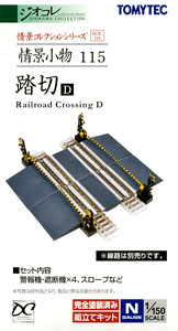 Visual Scene Accessory 115 Railroad Crossing D