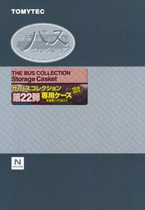 Storage Casket for The Bus Collection Vol.22