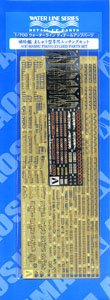 1/700 Photo-Etched Parts Set for JMSDF Replen
