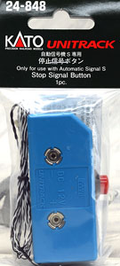 24-848 Stop Signal Button (HO)