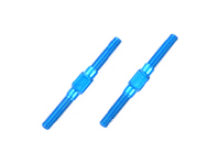 54249 Aluminum Turnbuckle Shaft - 3x32mm (2pcs)