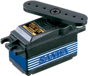ERS-971 Low Profile Servo