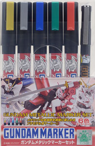 GMS121 Gundam Metallic Marker Set