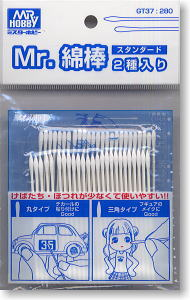 GT37 Mr. Cotton Bud 2 Types Set (Standard)