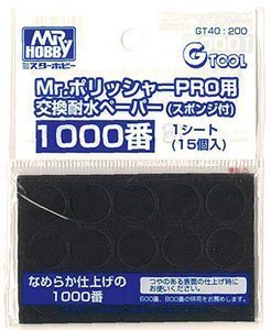 GT40 Mr.Polisher PRO Water Proof Paper File No.1000