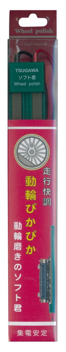 12503 Wheel Polisher / Cleaner Soft-Kun (N-Scale)